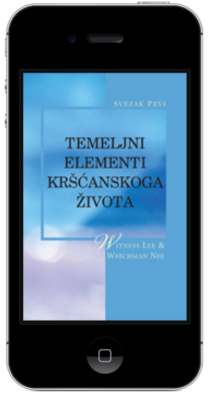 Besplatna kršćanska knjiga - Temeljni elementi kršćanskoga života, prvi svezak
