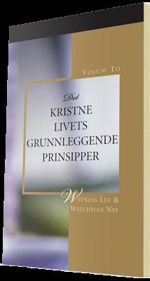 Gratis kristen bok - Det kristne livets grunnleggende prinsipper, Volum 2