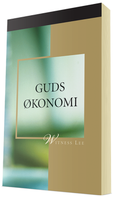 Gratis kristen bok - Guds økonomi