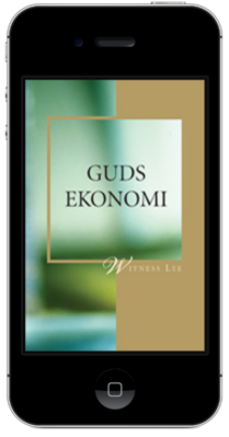 Gratis kristna böcker - Guds ekonomi